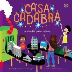 book2 300x300 - Casacadabra, um livro de arquitetura para crianças